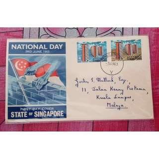First Day Cover Singapore 1963 National Day with Commemorative Stamps
