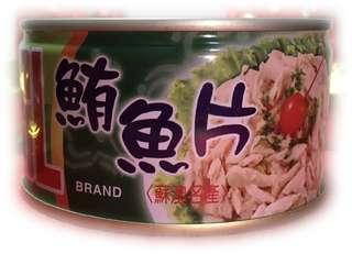 🚚 【三林】鮪魚片  單罐