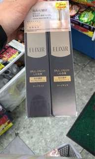 日本No.1 Elixir 眼唇撫紋精華霜 孖裝22g x2送細sample