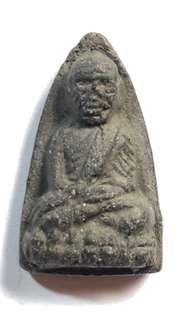 Lp TUAD old amulet