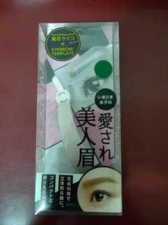 畫眉輔助器