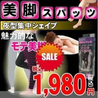 (包郵) 全新日本睡美人3D夜間厚型美腿九分褲 提臀/平腹/塑腿