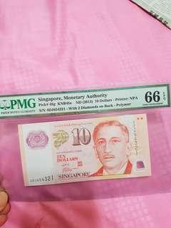 $10 PMG66 fancy no.4DJ654321
