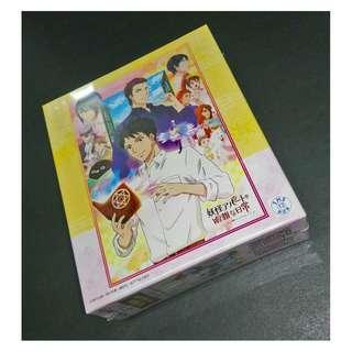 1728 Yen 300塊砌圖 特價七算 《妖怪公寓的優雅日常》香月日輪
