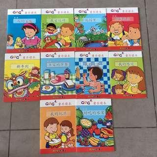 Preloved Growing Up Gifted N2 Scroll Chinese Readers