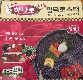 Round Multi Roaster ( made in Korea ) ** Repriced from 700