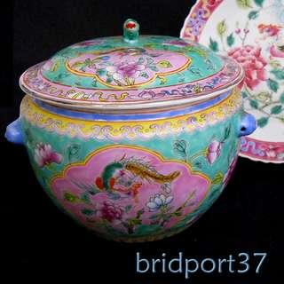 """19thC Peranakan Straits Chinese Nonya Plate C, (d 19 cm, approx 7.5"""") & Kamcheng 16.0cm (6,25"""") tall 南洋粉彩瓷"""
