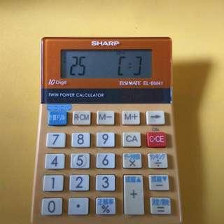 Sharp Calculator With Game Function