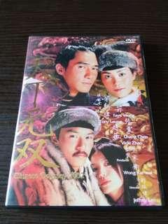 天下無雙 - DVD Movie