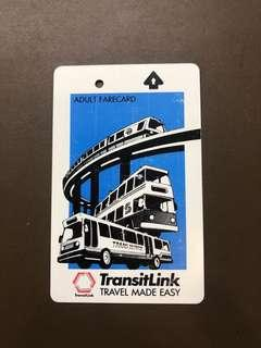 Clearing Stocks: Singapore Early SMRT/Transit Link Card: Travel Made Easy Adult Farecard
