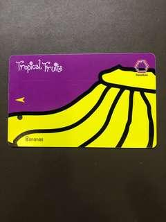 Clearing Stocks: Singapore Early SMRT/Transit Link Card: Tropical Fruits- Banana