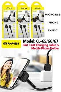 Awei standing cable