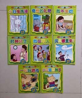 Pre-School Chinese Reader (第二集)