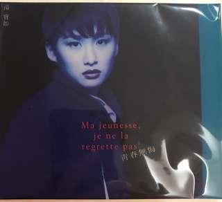 湯寳如 青春無悔 CD