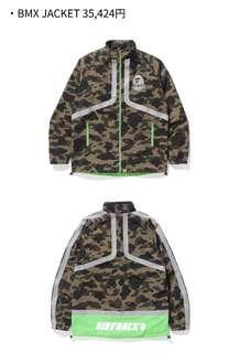 Bape BMX Jacket