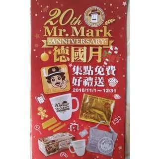 mr.mark馬可先生 德國月點數