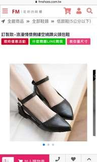 FM訂製款鏤空繞踝尖頭包鞋