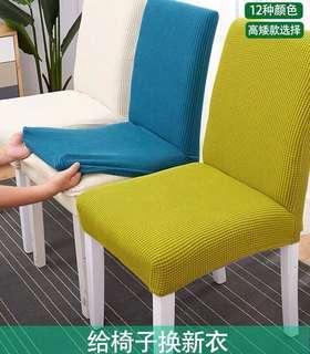 北歐椅套 家用簡約連體彈力通用餐椅套 餐桌椅子套罩 椅墊坐墊布藝