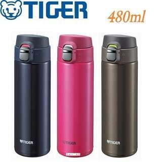 Tiger 虎牌 480ml  夢重力超輕冷熱兩用不鏽鋼保溫杯 MMY-A048