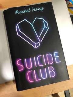 🚚 Suicide Club