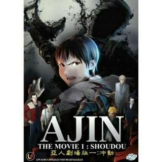 Ajin The Movie 1 : Shoudou / 亚人剧场版一 :冲动