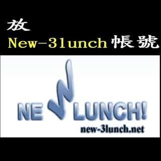 放new3lunch ac  或者代註冊
