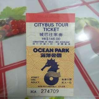 早期海洋公園入場券,卷,票,飛,加城巴往來