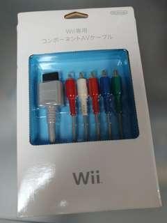 Wii 原裝色差線