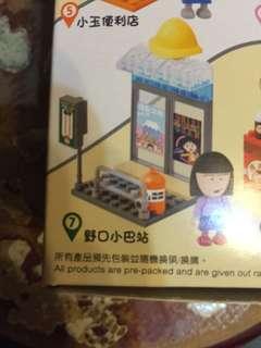 7-11 Lego 野囗小巴站