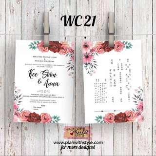 Wedding Card WC21