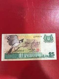 Singapore $5 error note