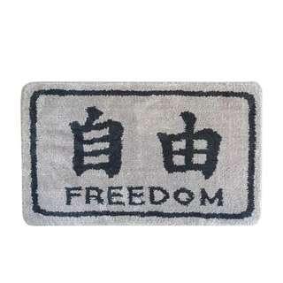 Freedom Bathroom Absorbent Cotton Door Mat