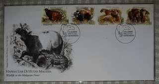 First Day Cover on Wildlife in Malaysian Forest