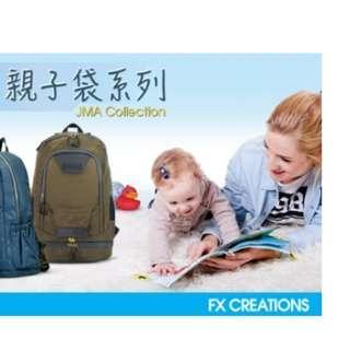 FX Creations 超級爸爸軍綠背包 背囊 聖誕禮物 父親節