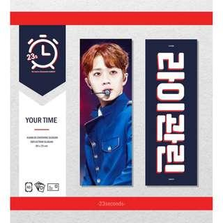 LAI KUANLIN - 23seconds CHEERING SLOGAN 'YOUR TIME'