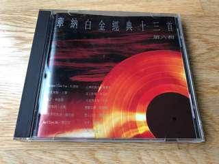 華納經典CD Made in Japan