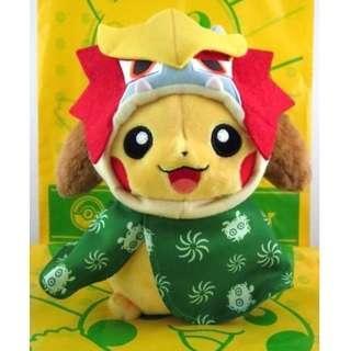 Pokemon Center Original Monthly Shishimai Lion Dance January 2016 Plush toy
