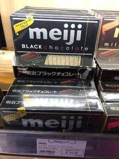 meiji black chocolate 明治黑朱古力 每盒$18