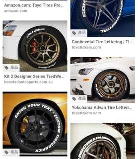 Tyre Lettering marker 輪鈦筆, diy 不求人!