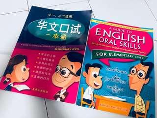 English & Chinese Oral books