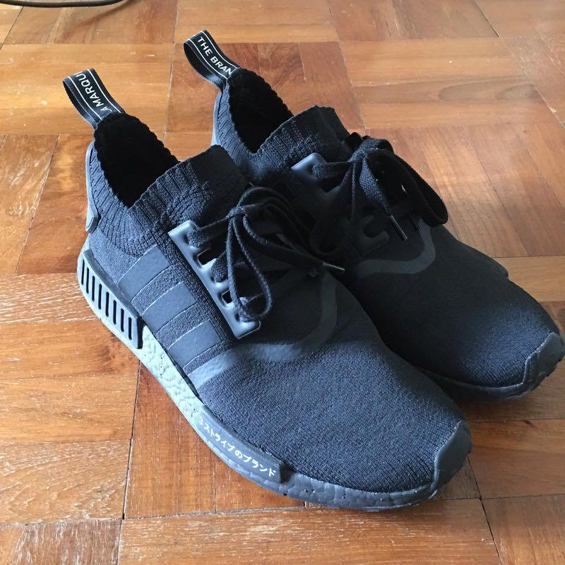 Details about ADIDAS NMD R1 PK JAPAN US UK 7 7.5 8 9 10 10.5