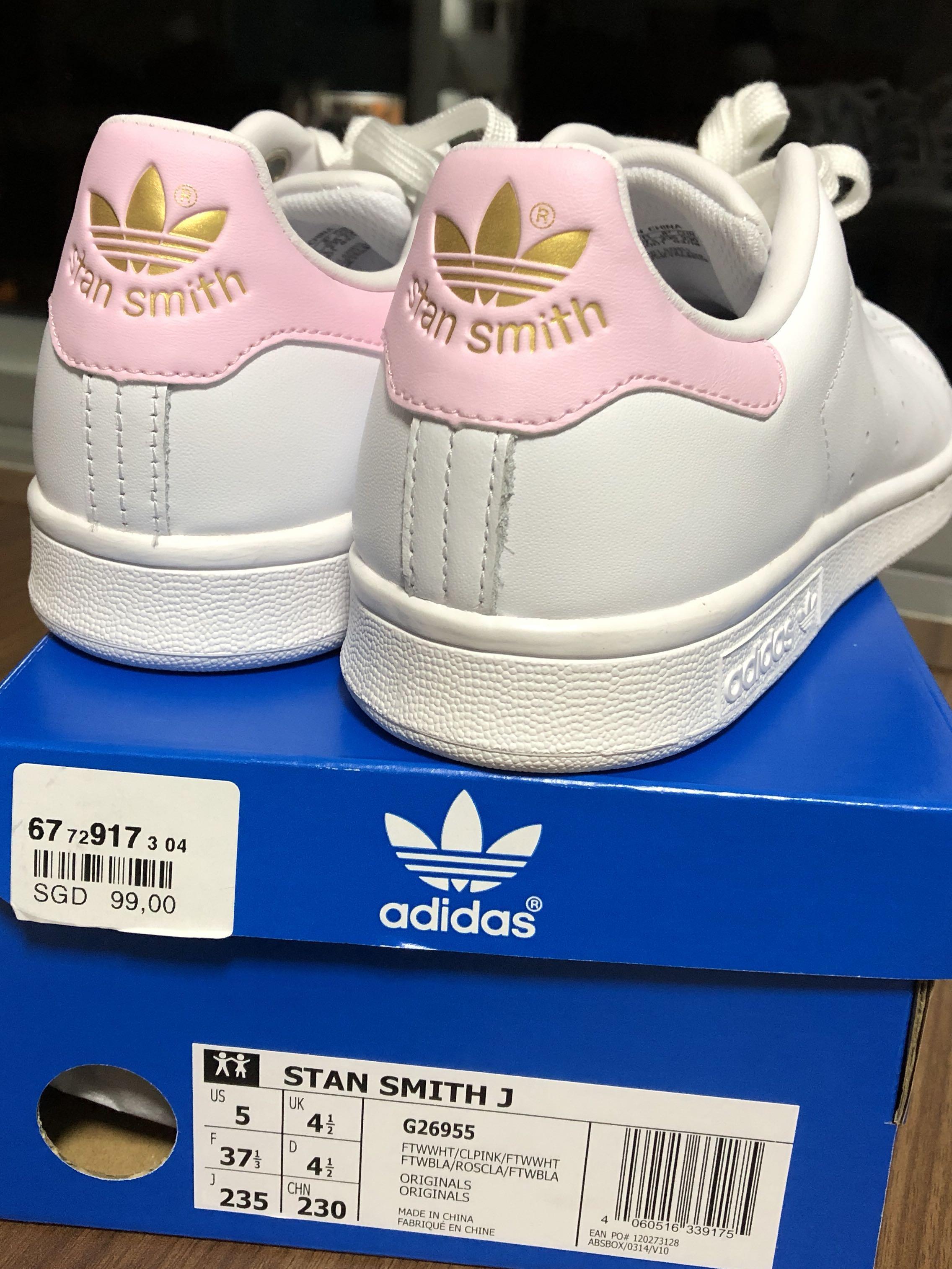 stan smith china