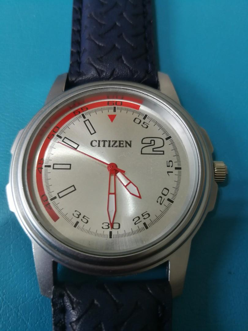 Citizen Quartz Rare Vintage limited special