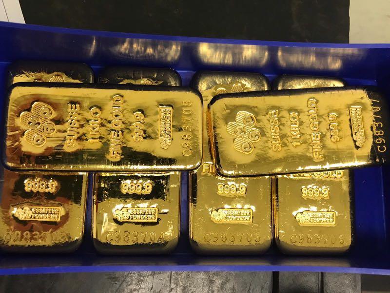 Lbma Bullions Gold Bars 1kg Everything Else On Carousell