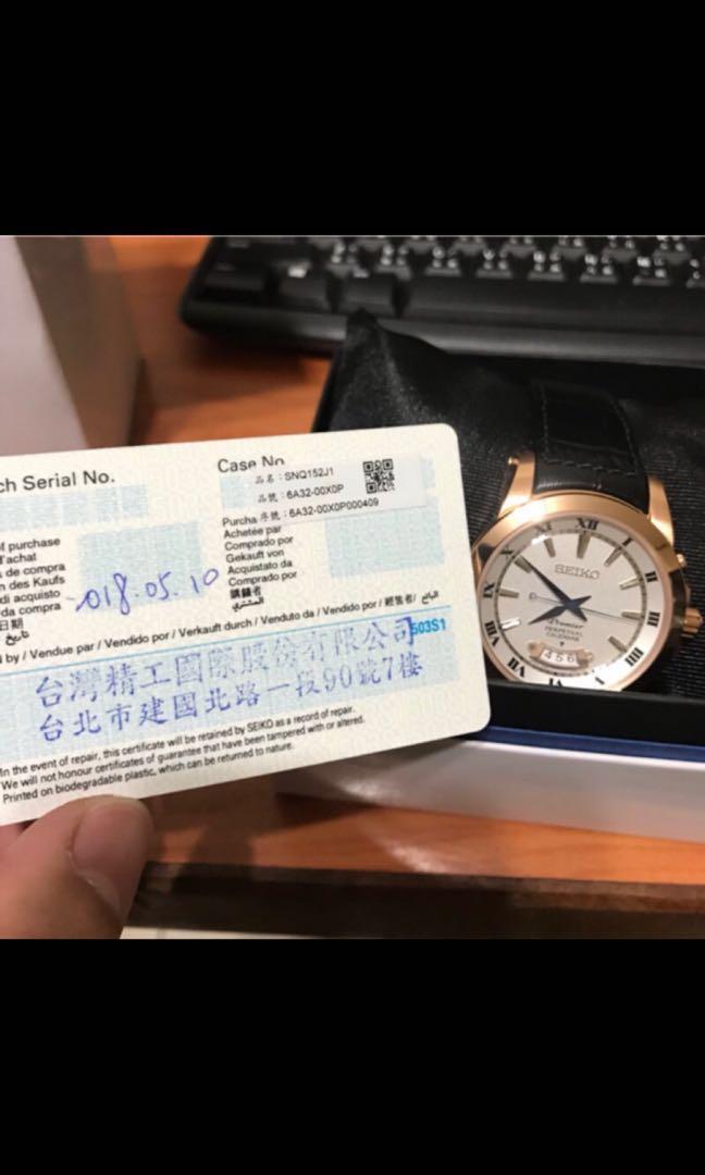 全新SEIKO Premier 羅馬萬年曆石英錶 銀x玫瑰金框 42mm 6A3200x0P(SNQ152J1)