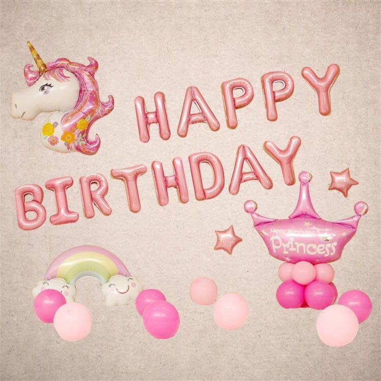 Unicorn Pink Happy Birthday Balloons Set Party Wall