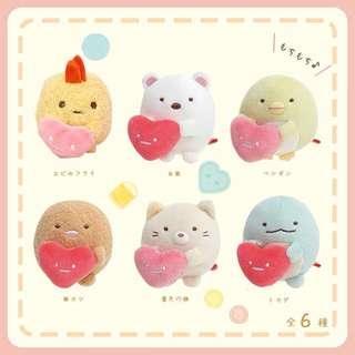 SAN-X Sumikko Gurashi Be My Valentine Keychain