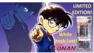 zebra Sarasa detective Conan set