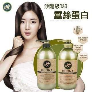 🚚 韓國 HENNA SPA沙龍級R&B蠶絲蛋白蜂蜜洗髮精(1000g)