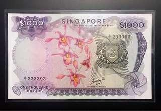 GKS Singapore Orchid $1000 Nice number A/1 233393